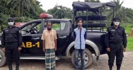 টঙ্গী বাজার এলাকা থেকে চোলাইমদসহ দুই মাদক ব্যবসায়ী গ্রেফতার
