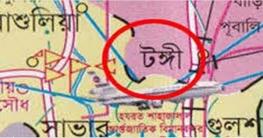 টঙ্গীতে ডেসকোর ভ্রাম্যমাণ সেবা কেন্দ্রের উদ্বোধন