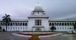 মঙ্গল ও বুধবার ভার্চ্যুয়ালি চলবে আপিল বিভাগ