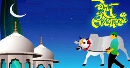 সম্ভাব্য পবিত্র ঈদুল আজহা ৩১ জুলাই