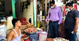 কালীগঞ্জে বেশি দামে পেঁয়াজ বিক্রি করায় ১০ হাজার টাকা জরিমানা