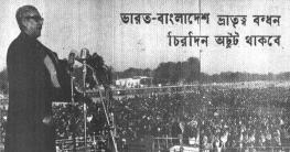 ১২ মার্চ ১৯৭১, কথা রেখে ভারতীয় সৈন্যদের বিদায়