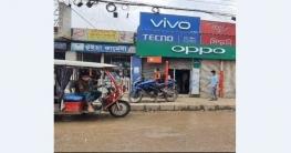 টঙ্গীর গাজীপুরা সাতাইশে একটি মোবাইলের দোকানে দুধর্ষ চুরি