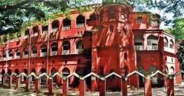 চট্টগ্রাম রেলওয়ে বিল্ডিং