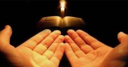 মৃত্যুর পরও যেসব কাজের সওয়াব চালু থাকবে