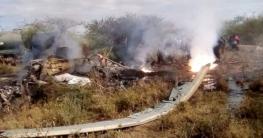 নাইরোবিতে হেলিকপ্টার বিধ্বস্ত, ১৭ সেনা নিহত