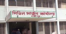 গাজীপুরে ৪ জন ডেঙ্গু রোগী শনাক্ত : সিভিল সার্জন