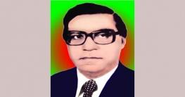 ২৭ সেপ্টেম্বর শহীদ মোহাম্মদ ময়েজউদ্দিনের ৩৭তম শাহাদাৎ বার্ষিকী