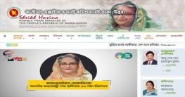 গাজীপুর ভ্যাট বিভাগের রেকর্ড ভ্যাট আদায়