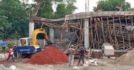 শ্রীপুরে কারখানার নির্মাণাধীন ভবন ধসে পাঁচ শ্রমিক আহত