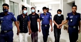 নোয়াখালীতে সহিংসতা: জবানবন্দি দিল আরও ৩ আসামি