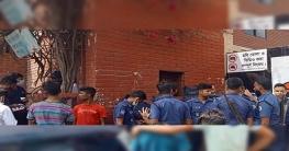 টঙ্গীতে একটি স্টিল কারখানায় পাঁচ শ্রমিক অগ্নিদগ্ধ