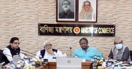 অনিবন্ধিত ই-কমার্স প্রতিষ্ঠান বন্ধ হবে: বাণিজ্যমন্ত্রী