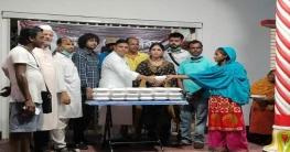 গাজীপুরের উলুখোলায় 'স্বপ্নের ঠিকানা' রিসোর্টে জাতীয় শোক দিবস পালন