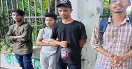 ঢাবি ক্যাম্পাসে মাদকসহ চারজন আটক