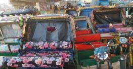 কালিয়াকৈরে মহাসড়কে অযান্ত্রিক যানবাহন চলাচল করায় জরিমানা
