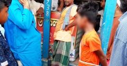 কালিয়াকৈরে চোর সন্দেহে মাদরাসাছাত্রকে নির্যাতনের অভিযোগ