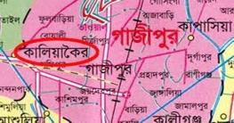 কালিয়াকৈরে বিশ কোটি টাকার বন বিভাগের জমি উদ্ধার