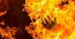 গাজীপুরে গায়ে কেরোসিন ঢেলে আগুনে পুড়ে এক নারীর অত্মহত্যা
