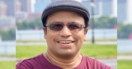 ইরানে যাচ্ছেন 'মোস্তফা' পুরস্কার বিজয়ী ড.জাহিদ হাসান
