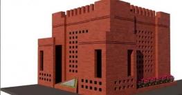 গাজীপুরের কালীগঞ্জে ঈশা খাঁর সমাধি স্তম্ভ নির্মিত হচ্ছে
